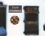 ΛΕΒΗΤΑΣ ΞΥΛΟΥ RIMA STARMAX-6